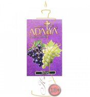 Adalya GRAPE  50гр