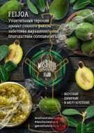 Must Have FEIJOA  125 гр