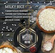 Must Have MILKY RICE  125 гр