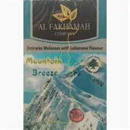 Al Fakhaman Mountain freeze