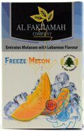 Al Fakhaman Freeze melon
