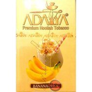 Adalya BANANA MILK  50гр