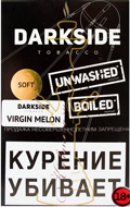 Табак для кальяна Dark Side Soft со вкусом Virgin Melon, 250 гр.