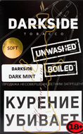Табак для кальяна Dark Side Soft со вкусом Dark Mint, 250 гр.