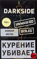 Табак для кальяна Dark Side Soft со вкусом Red Tea, 250 гр.