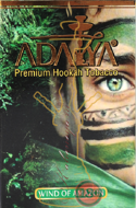 Adalya Wind of Amazon (Ветер Амазонки)