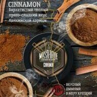 Must Have CINNAMON  125 гр