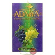 Adalya - Grape Mint (Виноград с Мятой, 50 грамм)