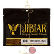 Jibiar Emirates two apples  100 гр