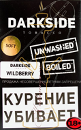 Табак для кальяна Dark Side Soft со вкусом Wildberry, 250 гр.
