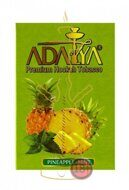 Adalya Pineapple Mint – Ананас с Мятой 50гр.