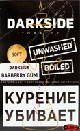 Табак для кальяна Dark Side Soft со вкусом Barberry Gum, 250 гр.