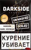 Табак для кальяна Dark Side Soft со вкусом Dark Icecream, 250 гр.