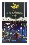 Al Fakhamah 1001 nights